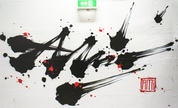PostPost Graffiti Style, Graffiti-Bild
